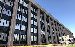 В Кривом Роге пытаются решить проблему жилья для участников АТО через петицию