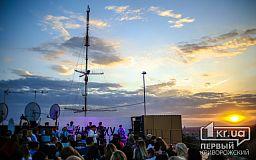 Джаз на крыше: криворожане на закате слушали невероятные ритмы
