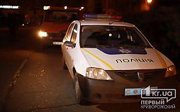 Ночью на улице в Кривом Роге убили мужчину, который прогуливался со знакомым