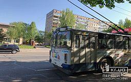 Криворожане смогут ездить в троллейбусах поздним вечером (НОВЫЙ ГРАФИК)