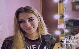Юная танцовщица нуждается в помощи криворожан