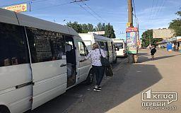Перевізника покарають за відмову учаснику АТО у безкоштовному проїзді у криворізькій маршрутці