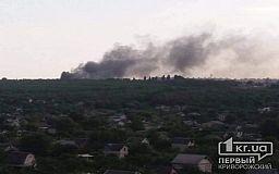В Кривом Роге случился пожар на открытой территории