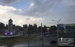 Погода в Кривом Роге 14 июня