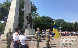Возле монумента Героям АТО в Кривом Роге чествуют отдавших жизнь за Украину
