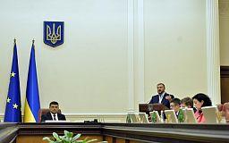 От коллективной к личной ответственности за маски-шоу, - Министр юстиции Украины