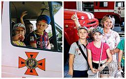 Криворожские спасатели провели для школьников экскурсию
