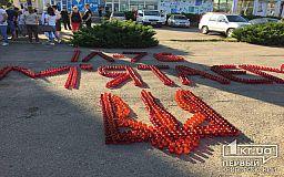 Тисячі свічок в пам'ять про загиблих на борту Іл-76 запалили у Кривому Розі