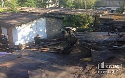 Масштабный пожар в Кривом Роге