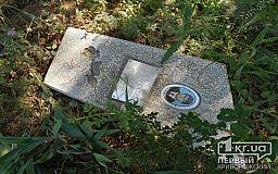 Вандалы в Кривом Роге осквернили десятки могил