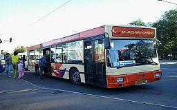 Отменили один из рейсов на криворожском автобусном маршруте №228
