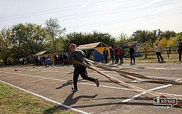 В Кривом Роге состоятся спортивные соревнования пожарных