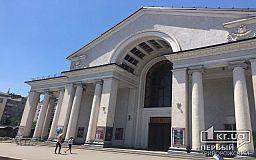 Криворожский академический театр поддержит режиссера Сенцова и других политзаключенных