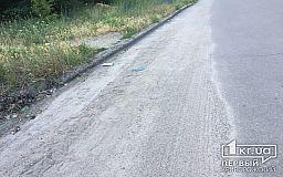 Кто получит 11,6 миллионов гривен за уборку на криворожских дорогах