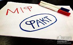 Мін'юст розвіює міфи про другий пакет законопроектів