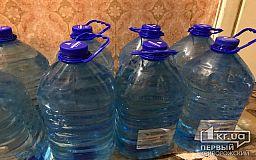 Жителям десятков улиц Кривого Рога советуют срочно запастись холодной водой
