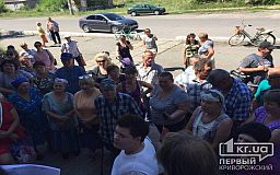 В жару ряд сел Криворожского района остался без воды