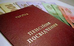 За подделку пенсионного криворожанка 40 лет ответила перед судом