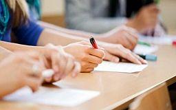 Склав/не склав: МОН України повідомило порогові бали тестів ЗНО