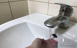 В одном из сел Криворожского района наконец-то появилась вода