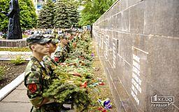 В Україні сьогодні День скорботи і вшанування пам'яті жертв війни