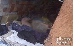 Труп криворожанина обнаружили в подсобке многоквартирного дома