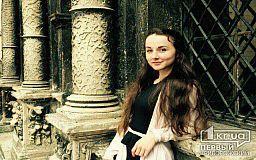 Кривой Рог - город возможностей, - победительница конкурса на премию Днепропетровского областного совета