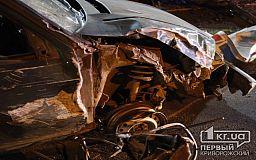 Детали автокатастрофы в Кривом Роге, есть пострадавшие
