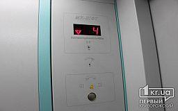 В праздничные дни лифты в криворожских многоэтажках должны работать
