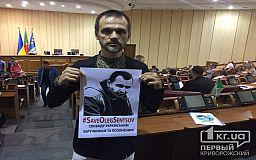 Свободу политзаключенным! В криворожском горсовете провели акцию в поддержку Сенцова и других узников Кремля