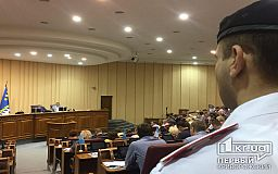 Криворожские депутаты собрались поговорить о проблемах горожан