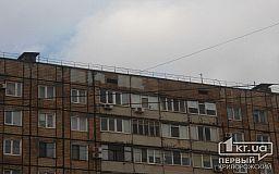 В Кривом Роге не могут найти желающих поставить окна в доме на бульваре Европейский