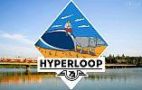 Пользователи соцсетей про Hyperloop в Украине