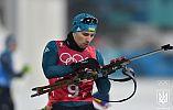 Олімпіада-2018: українські біатлоністи потрапили в ТОП-10