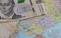 Україна майже остання за нерівністю багатства серед країн, що розвиваються
