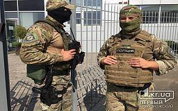 В Киеве задержан криворожанин - муж депутата Бабенко