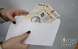 Переселенці Кривого Рогу можуть поборотися за 30 тисяч гривень