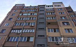 В Кривом Роге работники «УЮТА-2011» вынесли батареи из квартиры детей-сирот, - криворожанка
