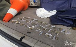 Как заканчиваются задержания криворожан с наркотиками