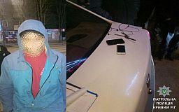 Двоє чоловіків вкрали у криворіжця айфон, шукати кривдників довелось копам