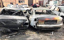 В Кривом Роге 5 авто сгорели во время пожара на территории СТО