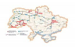 Между Днепром и Кривым Рогом появится дорожная полиция