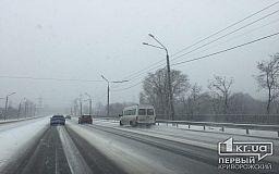 Снегопад будет обильным, а какими будут автодороги в Кривом Роге