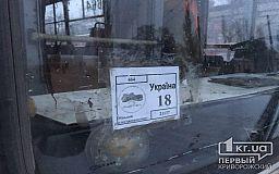 В Кривом Роге на линию не вышло полтора десятка троллейбусов
