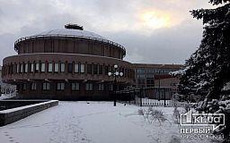 В Кривом Роге штаб «по зиме»
