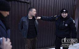 Мужчина размахивал пистолетом возле криворожского автовокзала, он задержан копами