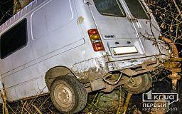 В Кривом Роге машина вылетела в кювет, задев газовую трубу