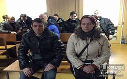 В Кривом Роге в суд явилась свидетель по делу о флаге