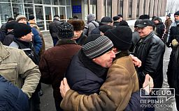 Под криворожским горисполкомом митинговали пенсионеры-силовики (ОБНОВЛЕНО)