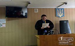 Мужчину, который надругался над флагом Украины, приговорили к лишению свободы